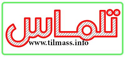 موقع صدى ريم الإخباري
